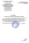 СПб Технический Колледж Управления и Коммерции